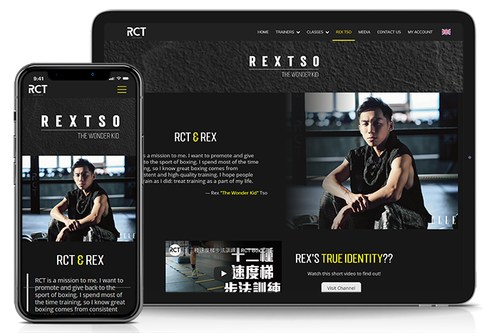 Tablet and mobile screenshot of rct.com.hk Rex Tso page.