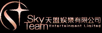 media-studio-client-logo-sky-team-entertainment