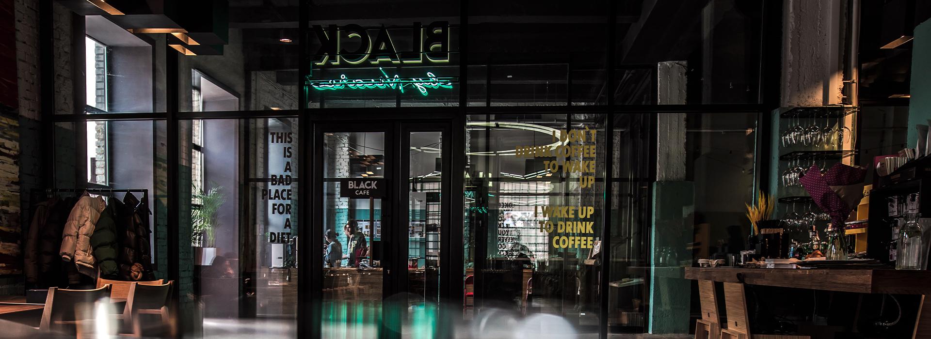 Nuare Coffee Center Kyiv Ukraine Spatial Branding