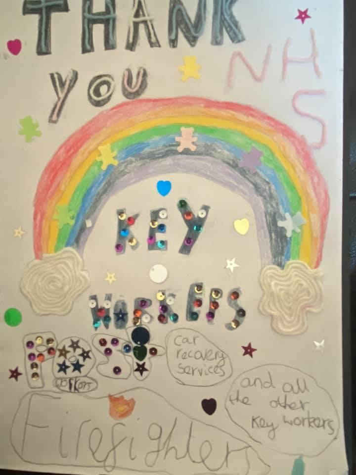NHS Rainbow Entry Number 1