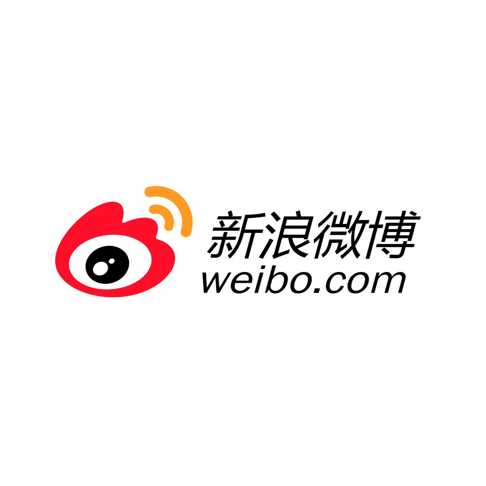 Chinese microbloggin website. A hybrid of Twitter and Facebook