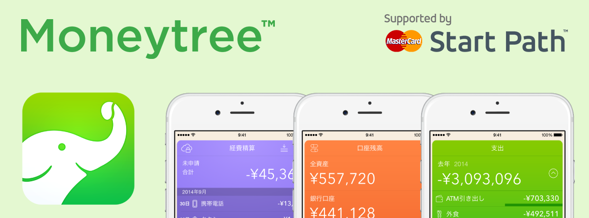 MoneytreeがMasterCard Start Pathの対象会社に選出