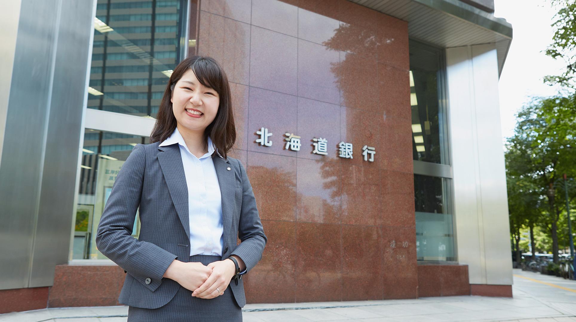 CaseStudy-HokkaidoBank_D-interview-profile