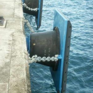 Defensas Marinas