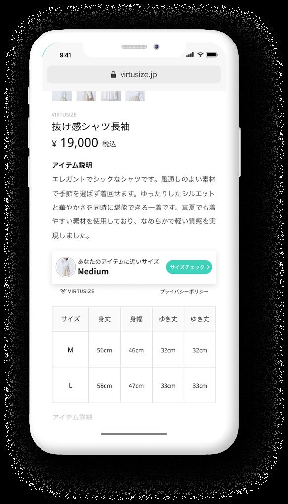 グラフィカル ユーザー インターフェイス, テキスト自動的に生成された説明