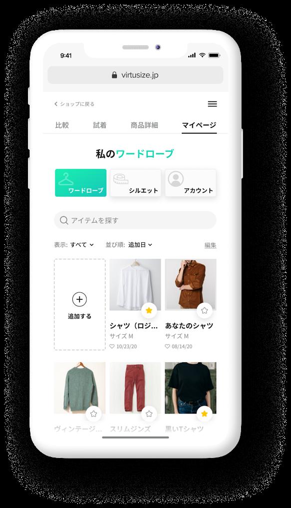 グラフィカル ユーザー インターフェイス, テキスト, アプリケーション, チャットまたはテキスト メッセージ自動的に生成された説明