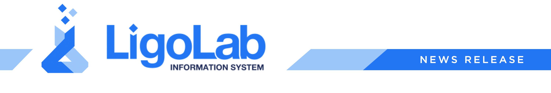 LigoLab Information System Logo