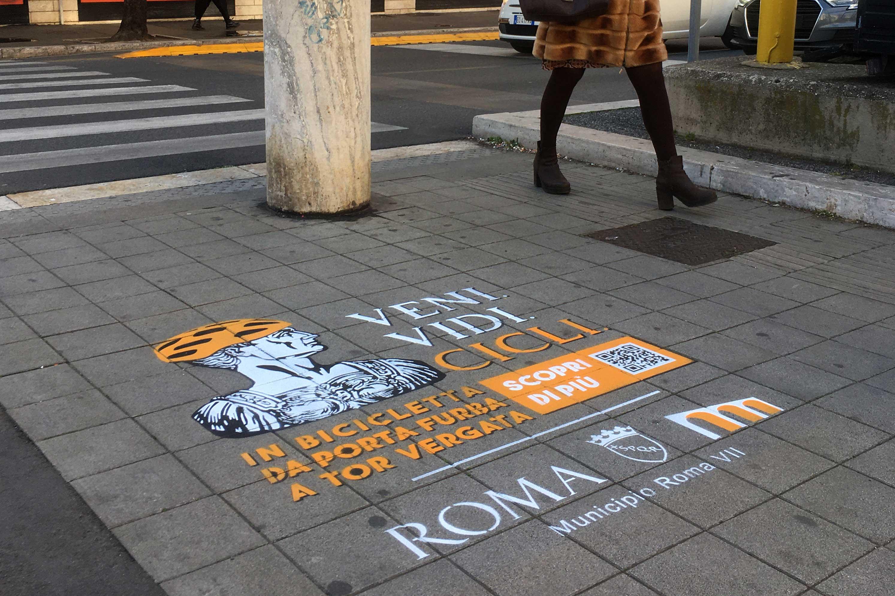 campagna pubblicitaria comune di roma municipio vii