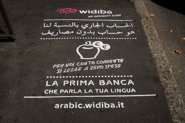 graffiti pubblicità widiba