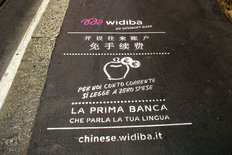street marketing widiba