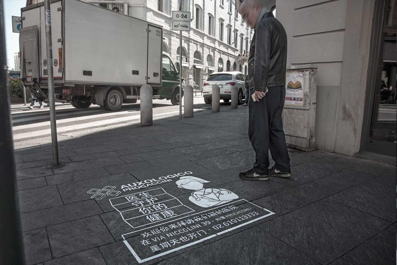 street advertising centro auxologico