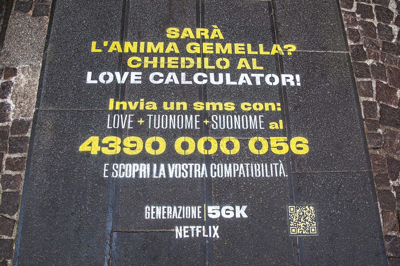 campagna pubblicitaria Netflix - Generazione 56k