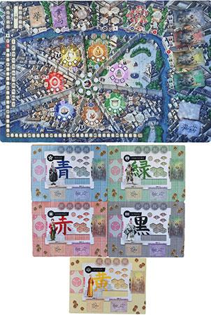 Yedo Deluxe Edition - Sensei Spielmatten Set