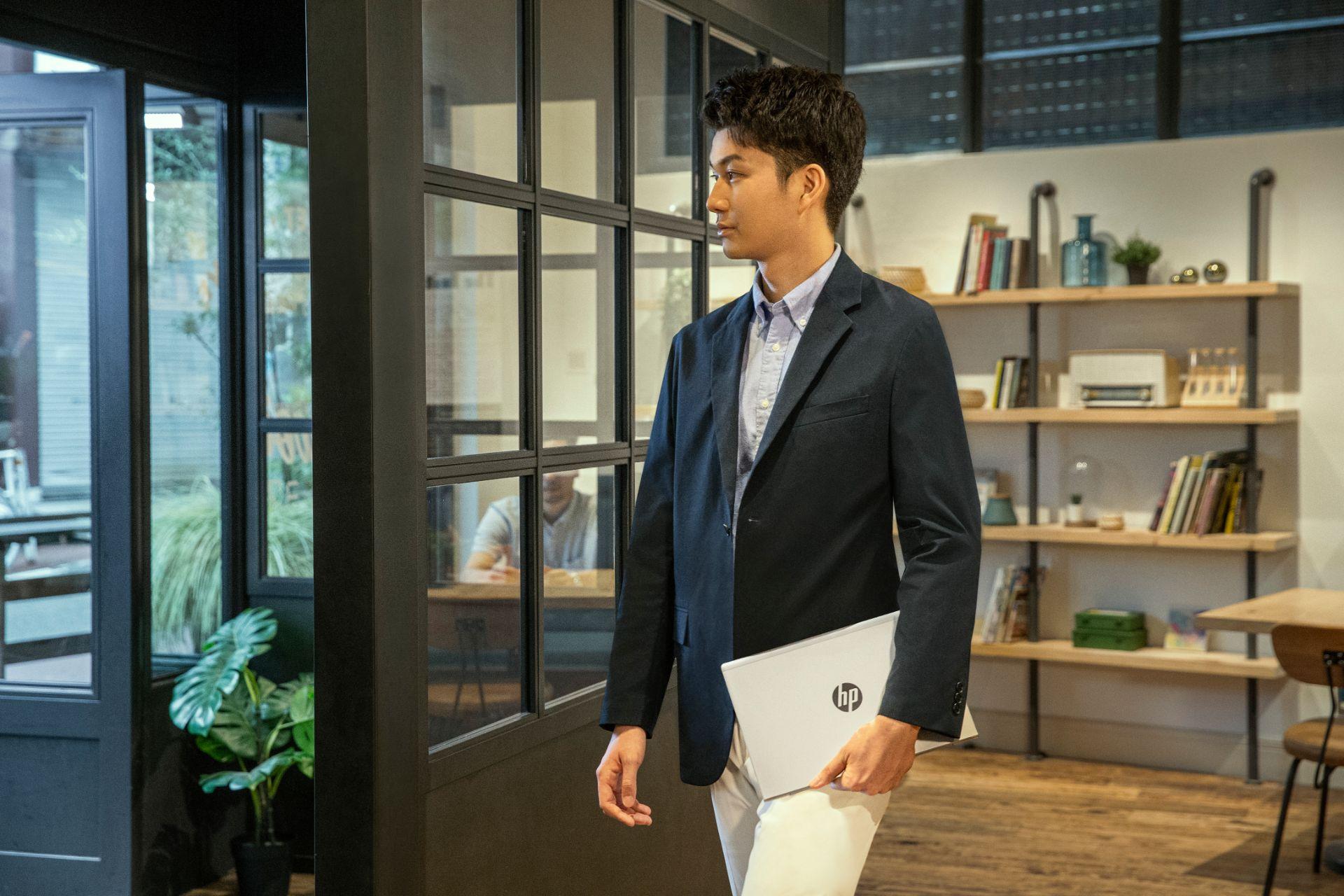 HP ProBook 635 Aero G7 - den lette løsning