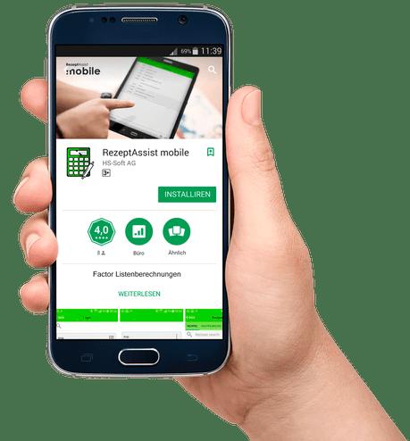 Bäckerei Rezept Mobile App