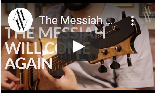 Michael Watts The Messiah Will Come Again Roy Buchanan