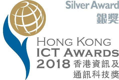 Hong Kong ICT Awards Logo