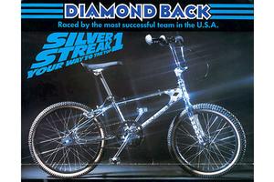 Diamond Back BMX Bike