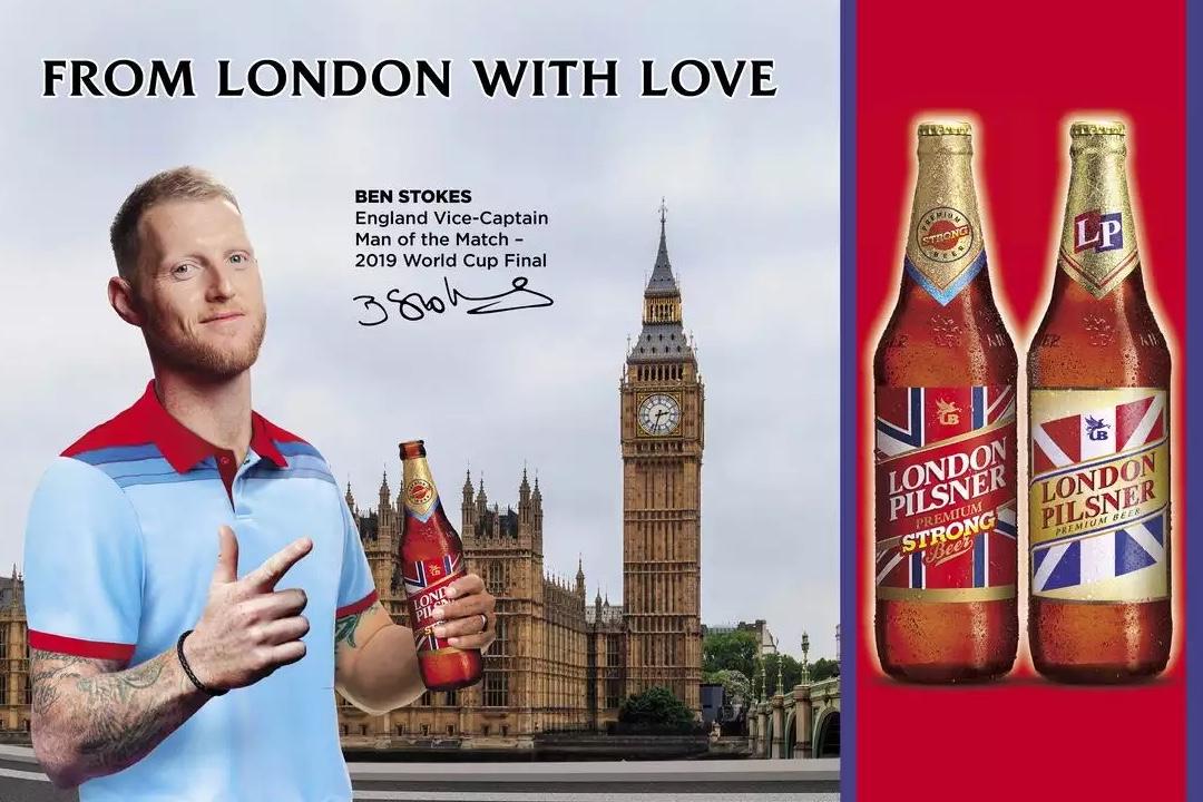 London Pilsner Advert with Ben