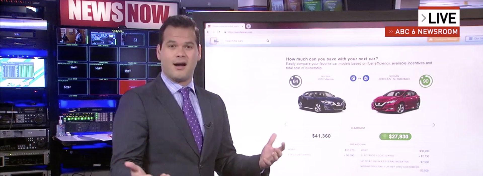 AEP Ohio Cars explained by ABC News