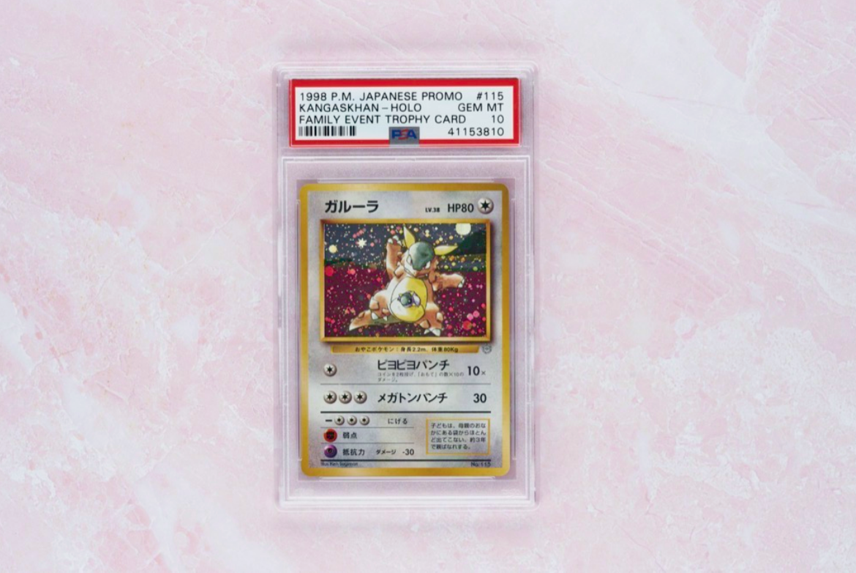Pokémon Family Event Kangaskhan Trophy Card (PSA 10)