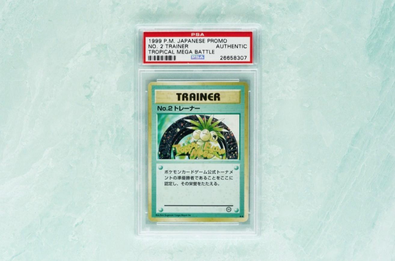 1999 Pokémon Japanese Promo Tropical Mega Battle No. 2 Trainer (PSA Auth)