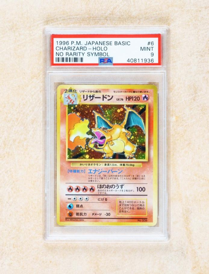 Pokémon Japanese No Rarity Charizard (PSA 9)