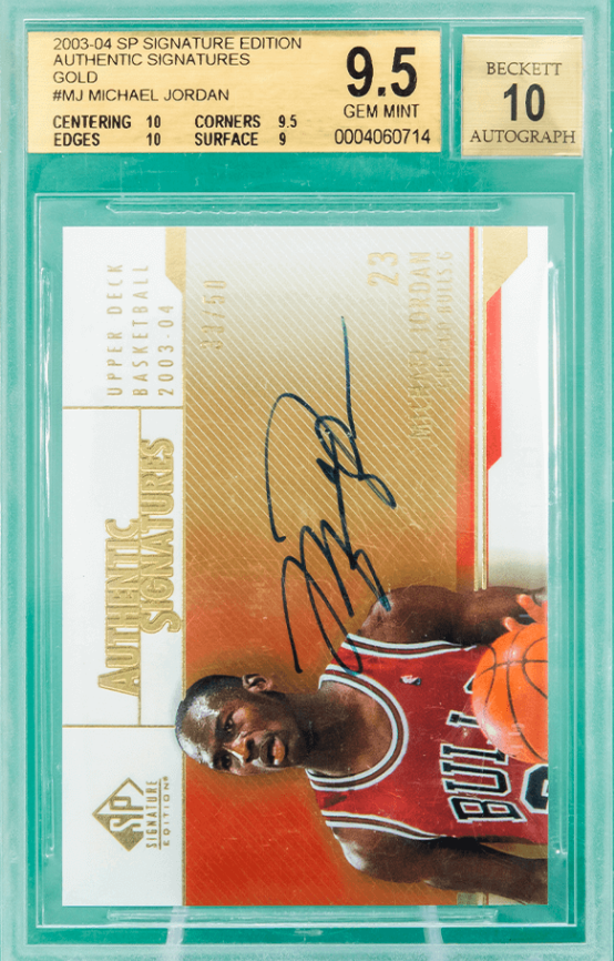2003 SP Signature Edition Michael Jordan (BGS 9.5)