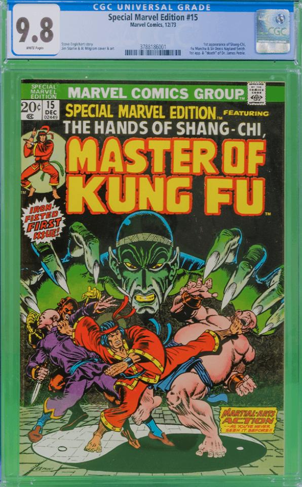 Special Marvel Edition #15 (CGC 9.8)