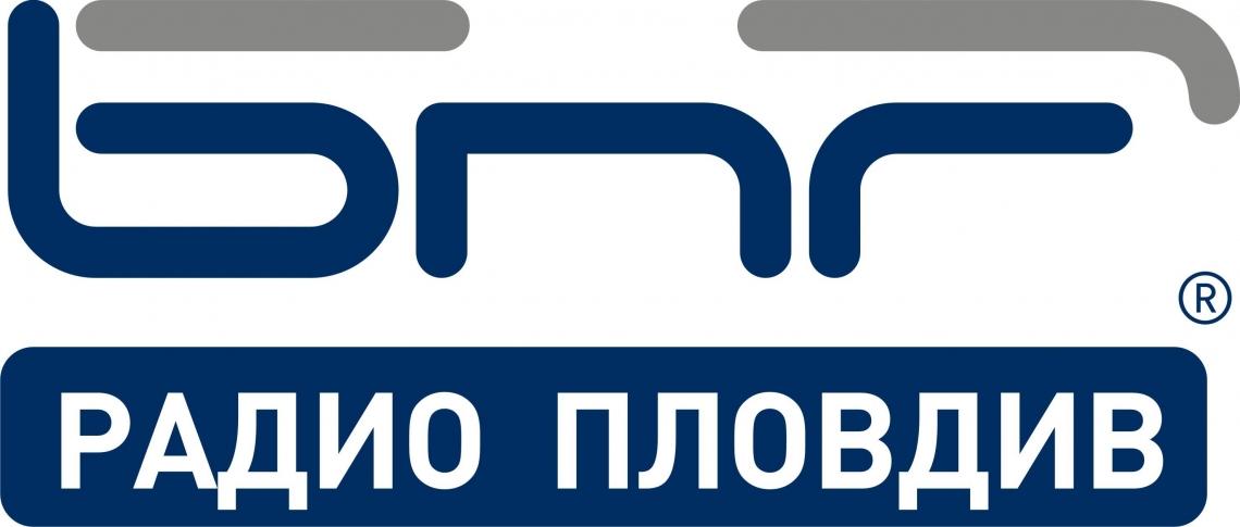 Интервю за БНР Пловдив