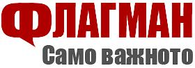 Широката коалиция на Здравко Димитров с БСП ще му изяде главата - той обеща друго на пловдивчани