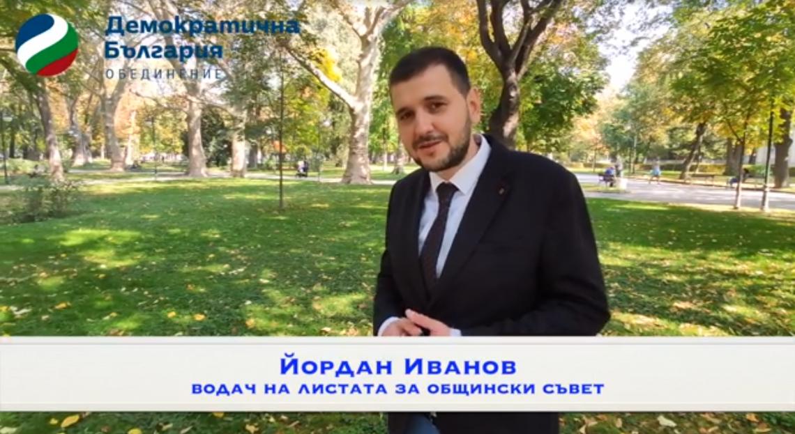 Славчо Атанасов и Здравко Димитров не отговориха на призива за прозрачност