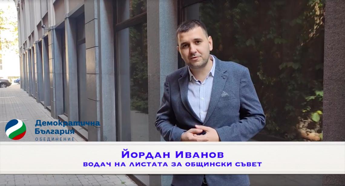 Призив за прозрачност към Здравко Димитров и Славчо Атанасов