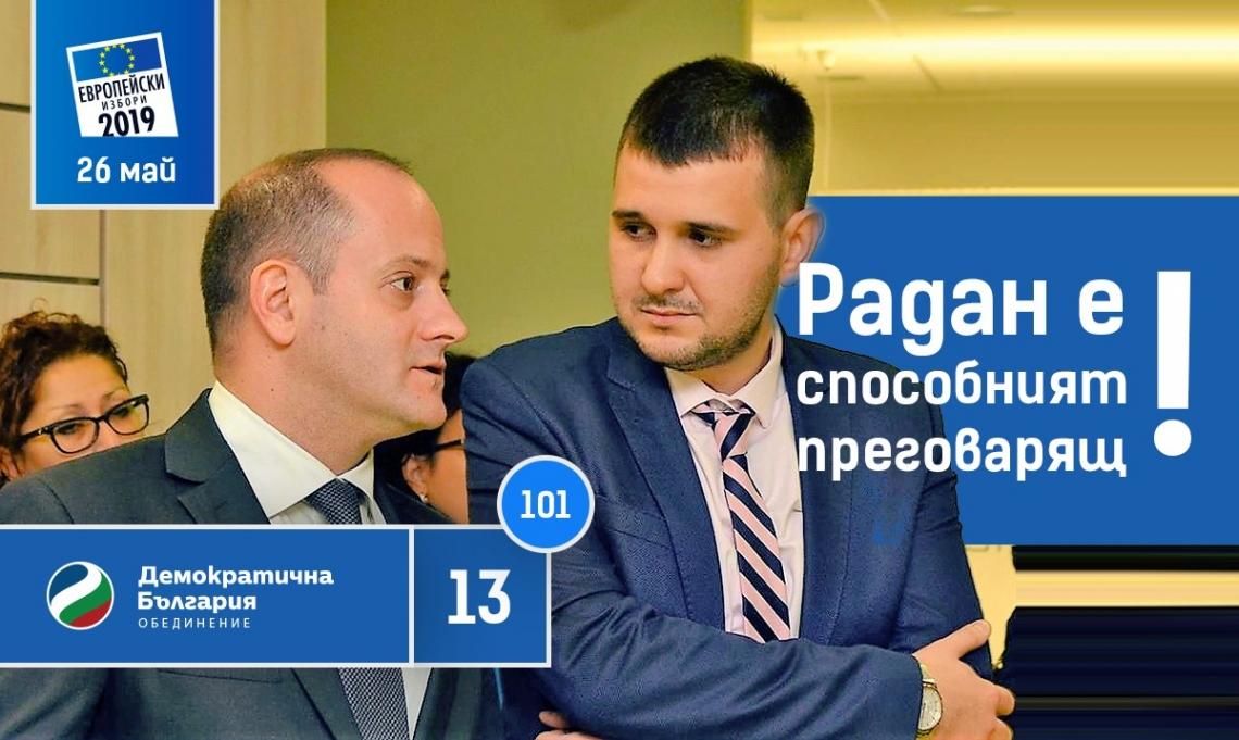 Европейският парламент е територия на преговори и консенсус