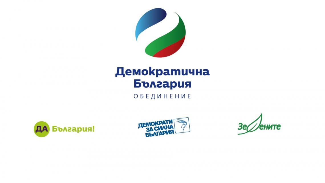 Лидерът на ДСБ Пловдив поема ресор Децентрализация, регионална политика и транспорт в новото обединение Демократична България.