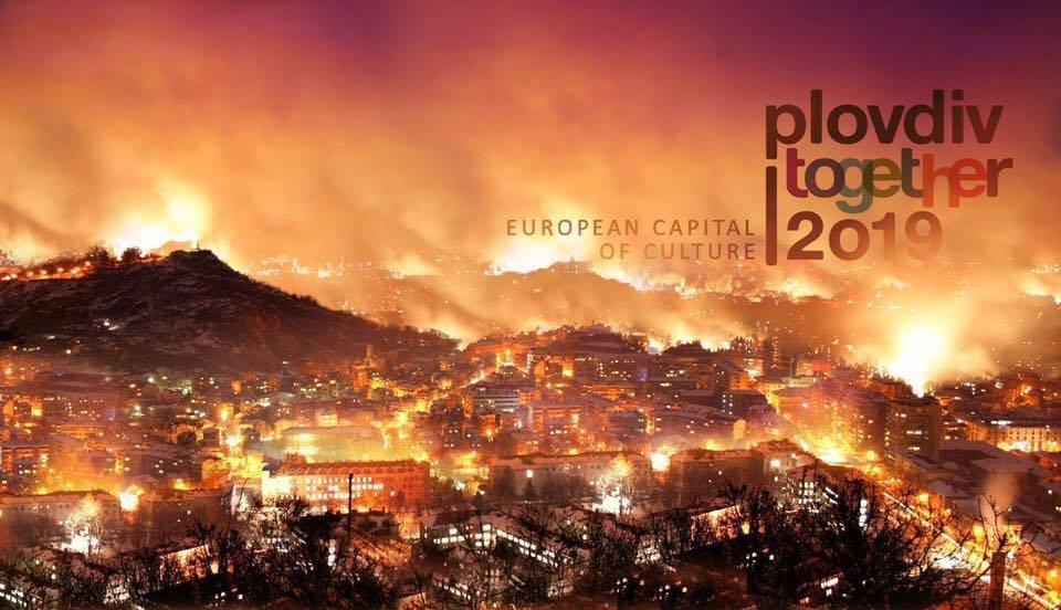 #PlovdivGori е лицето на двойния аршин