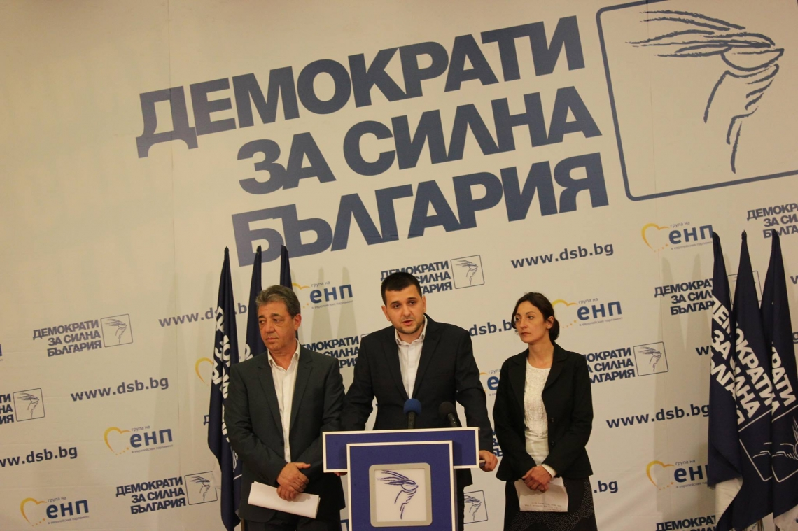 ДСБ настояват за оповестяване на виновните за проваления транспортен проект на Пловдив