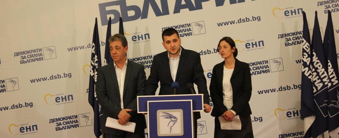 НК България на Регионите