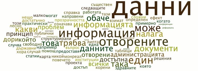 Продава се: Община Пловдив - добър брокер и лош стопанин