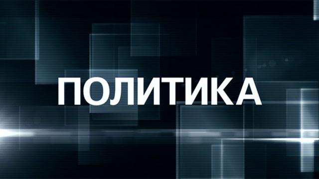 Нов модел в общински съвет Пловдив, или поредното търговско мнозинство?