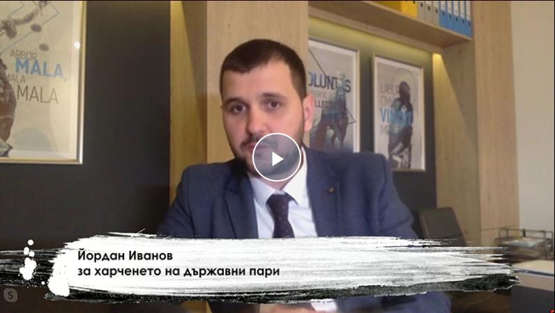 7-8 TV - Студио Хъ - адв. Йордан Иванов
