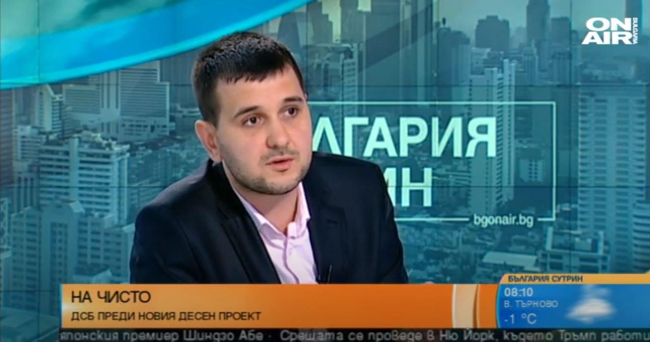 Йордан Иванов пред BGonAir: Обръщаме се към всички свободни хора!