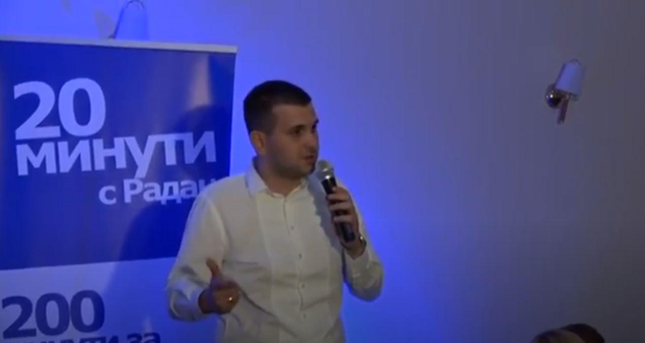 Йордан Иванов участие при 20 минути с Радан