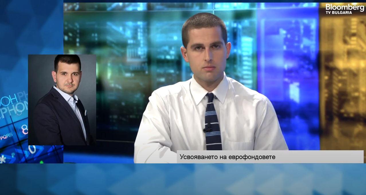 Интервю на Йордан Иванов за Bloomberg TV