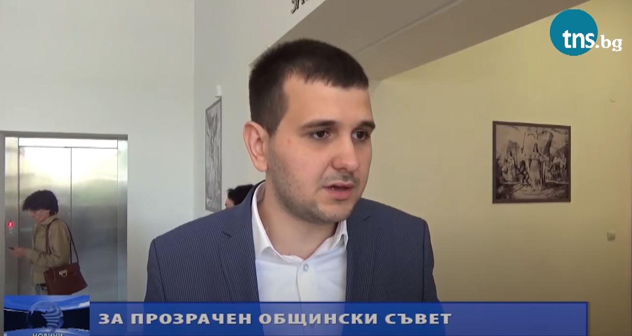 Петиция за прозрачен ОбС Пловдив