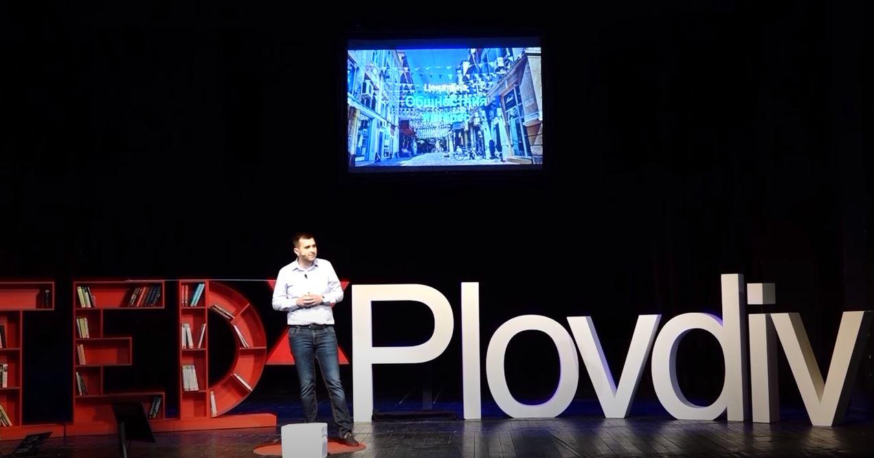 """Участие TEDx Plovdiv - Цената на """"справедливото"""" разпределение на общите ни пари"""