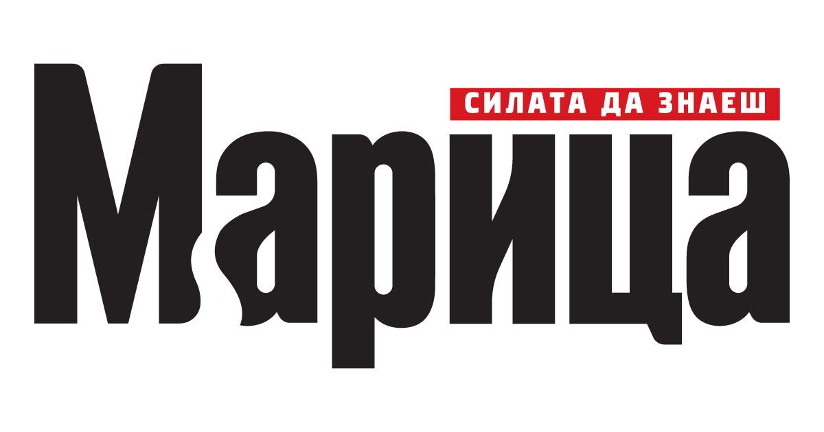"""Йордан Иванов пред """"Марица"""":  Първо да се оптимизират разходите, после нов дълг"""
