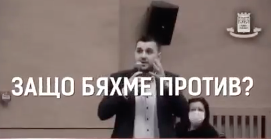 Как се подменя директор на онкодиспансера в Пловдив? (ВИДЕО)