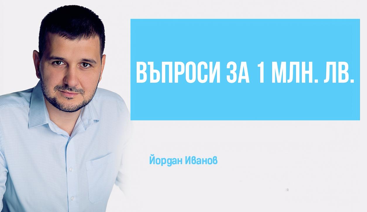 Новият линеен ускорител за КОЦ-Пловдив. Лъжи и въпроси за 1 млн. лева (ВИДЕО)