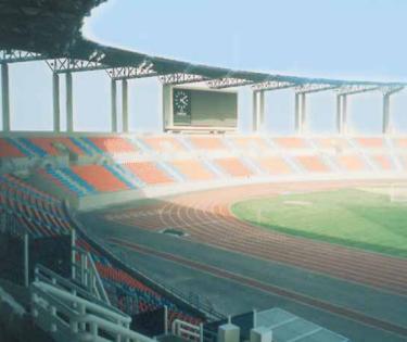 ADF Sports Center & Stadium